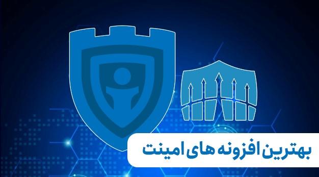 محافظت از وب سایت وردپرس با پلاگین و عنصر امنیتی WordFence